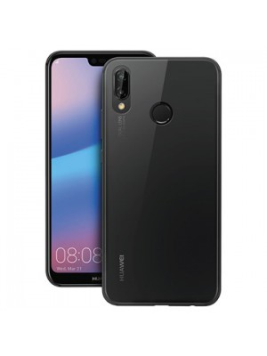 Huawei P20 Lite Cases